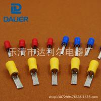片形预绝缘端头DBV(接线端子,冷压端子,连接器)外贸,内销