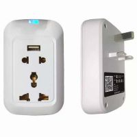 wifi插座 远程遥控的智能插座 厂家批发价格优势