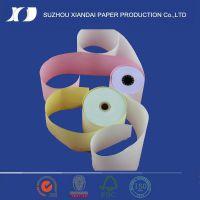 无碳收银纸报价/无碳收银纸行情/无碳收银纸价格厂家信息