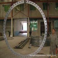 河北盐山大口径法兰 大型法兰 锻打 锻造 焊接大直径钢板法兰厂