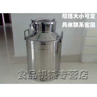 鲜奶桶 运输 保温 不绣钢 双层 材钢 鲜奶吧专用 鲜奶吧设备 30L