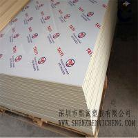 厂家低价直销 PP板 PP塑料板材 pp塑料板 卷 大批量促销质量保证