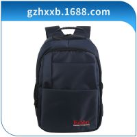 双肩背包 旅行必备神器旅行运动休闲包 内胆电脑包商务包专业定做