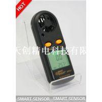 供应香港希玛AR816+迷你型风速计 风速测量仪
