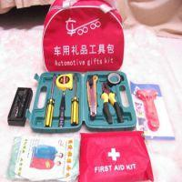 随车应急工具包 汽车急救包 车用应急套装 救生拖车工具包6件