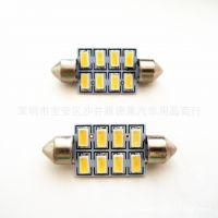 供应 汽车LED双尖阅读灯 高亮5730-8smd车顶灯 车厢灯 室内灯39mm