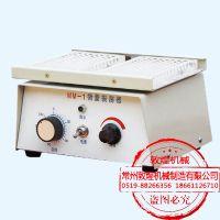 ZW-A微量振荡器 微量血清振荡器 配血凝板无级调速微量振荡器
