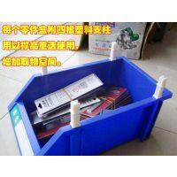 直销组立式零件盒组立塑料盒工厂PP原料耐摔收纳盒电子元件分类物料盒