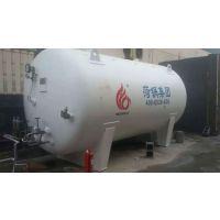 供应菏泽锅炉厂牌20方液氮储罐