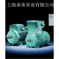 供应上海西门子电机有限公司大速电动机高效节能1LE0001系列7.5kw