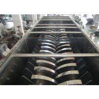 硫精矿桨叶干燥机-污泥空心桨叶干燥机-双轴桨叶干燥机