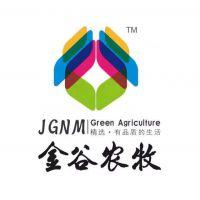 内蒙古金谷农牧业科技有限公司