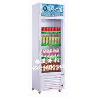 供应便利店单门冷柜|格美冷柜|超市展示柜|饮料展示柜