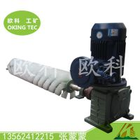 供应欧科1000mm电动滚刷式皮带清扫器 尼龙刷旋转清扫器