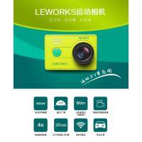 户外露营产品 LEWORKS运动相机 三防正品数码相机 户外防水迷你相机