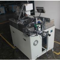 全自动双头端子机、捻线沾锡机、排线机、单头端子机、端子机、剥线机、线束加工设备、软件开发、研发