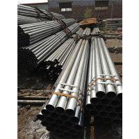 阿坝精密管、金利钢管厂、精密管总经销