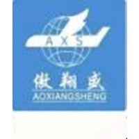 苏州傲翔盛国际货运代理有限公司