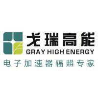 高分子材料辐照改性辐照公司辐照价格