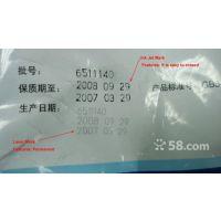 供应塑料日期激光打印机 激光加工业务浙江杭州标龙激光厂家直销