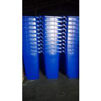 供应兰考县塑料垃圾桶 双龙环卫垃圾桶