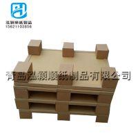 威海供应商出口蜂窝纸箱 专业生产环翠区塑料纸托盘可任意装卸