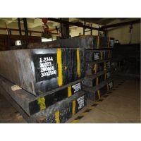 优级1.2379冷作模具钢 高硬度耐磨1.2379模具钢 进口1.2379钢材