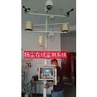 供应RY/锐研 24小时无人值守 RYQ-6 扬尘在PM2.5线监测系统