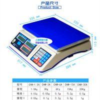 耐克斯高精度计数秤CAM-3kg精度0.1g计数电子称仓库螺丝点数称