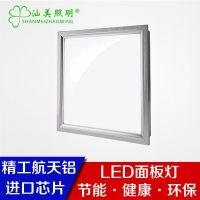 LED面板灯厂家 600*600嵌入式 60*60集成吊顶 超薄平板灯 厨卫灯