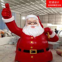 【铠涵工艺品】定制圣诞老人雕塑-圣诞装饰道具-节日装饰雕塑-树脂工艺品