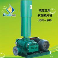 工业污水处理机设备水产养殖增氧机 境度罗茨风机JDR200A 风机厂家