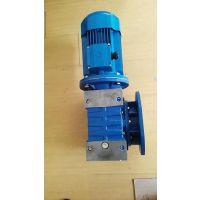 安徽 河南RV110涡轮蜗杆减速电机优质产品