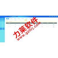 直销系统培训,直销奖金分配程序,php会员直销管理系统