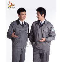 上海企业企业制服男士女士职业装订做工作服BL-QD33