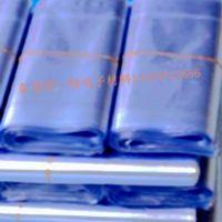 弧形/L型/圆筒型/异形PVC热收缩袋