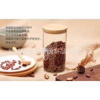 梦之雨厂家批发耐热玻璃茶叶罐玻璃储物罐 环保密封罐 创意竹木盖花茶罐子