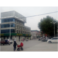 渭南华阴市太华路十字路口邮政局楼顶大牌