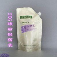 铝箔复合材质2KG打印机碳粉吸嘴袋定做复印机2L墨水袋厂家