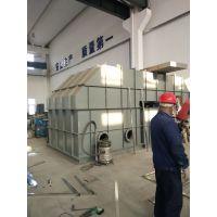 安琪尔喷涂废气催化燃烧RTO蓄热式热力焚烧炉工业有机废气处理设备