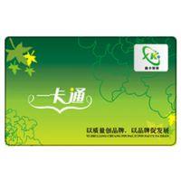 连锁店刷卡机 早餐店售饭机 夜市消费系统认准河南鑫之卡