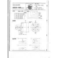 中西光电编码器 型号:GS59-GSX-101-100BM-G5-24A库号:M85383