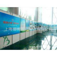 供应上海工作展板展板,会议展板,上海企业宣传展板出租