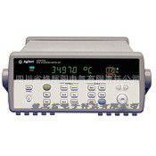 供应安捷伦34970A数据采集器温度校验仪表  厂家直销