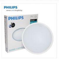 飞利浦总代理LED节能吸顶灯恒洁 12W/17W/22W批量出售