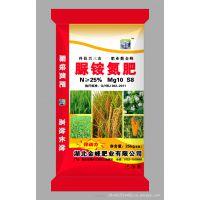 脲铵氮肥 复合氮肥 湖北高能氮肥N25Mg10S8