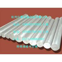 供应1A90铝合金 1A90铝板 1A90铝板价格 1A90铝板性能
