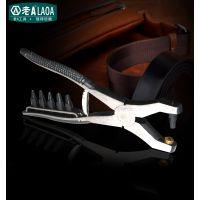 LAOA可换头重型全金属皮带孔打孔钳 打孔器 打五种头型可换 超值
