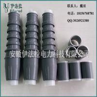 直销35KV单芯户内终端、高压硅橡胶冷缩绝缘电缆附件、电缆终端头规格50-95MM
