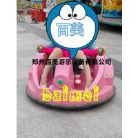 郑州飞碟碰碰车厂家,广场旋转漂移儿童碰碰车价格